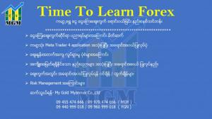 ကမ္ဘာ့ရွှေငွေ ငွေကြေးစျေးကွက် ရောင်းဝယ်ခြင်း နည်းစနစ်သင်တန်း (Nay Pyi Taw)